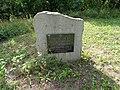 Kretinga. Jewish cemetery. 2018(3).jpg