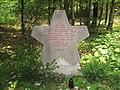 Krvavec WW2 memorial.jpg
