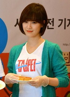 Ku Hye-sun - In May 2013