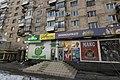 Kuchmin yar, Kiyev, Ukraine - panoramio (67).jpg