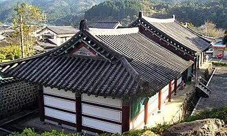 Misato, Miyazaki - Museum of Baekje in Misato