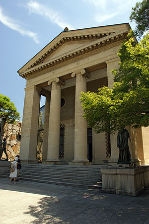 Ohara Museum of Art - Ōhara Art Museum