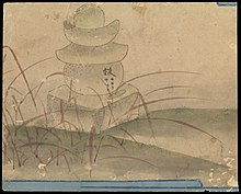 Kusozu; the death of a noble lady and the decay of her body. Wellcome L0070296.jpg