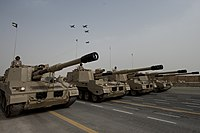 Kuwaiti PLZ-45 Self-propelled Guns on parade, 2011.jpg