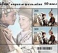 Kyz Zhibek 2020 stampsheet of Kazakhstan 2.jpg