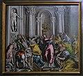 La Purificacion del templo version 6 El Greco, Iglesia de San Ginés, Madrid.jpg