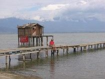 Lake Doiran.jpg