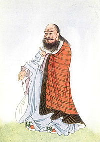 https://upload.wikimedia.org/wikipedia/commons/thumb/3/3a/Lao_Tzu_-_Project_Gutenberg_eText_15250.jpg/200px-Lao_Tzu_-_Project_Gutenberg_eText_15250.jpg