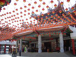 The Amazing Race Asia 4 - The race's starting line was in Thean Hou Temple in Kuala Lumpur, Malaysia.