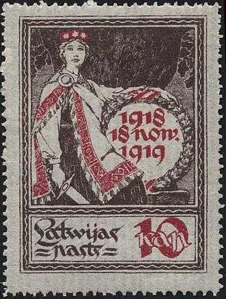 Rihards Zariņš - Image: Latvia SC60 Laid Paper