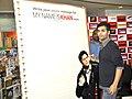 Launch of 'My Name Is Khan' DVD (4).jpg