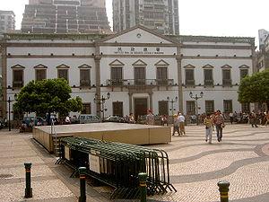 Legal system of Macau - Former Senate of Macau