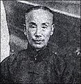 Lee Hoi-young 1931.jpg