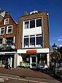Leiden - Kort Rapenburg 6.jpg
