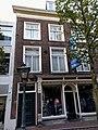 Leiden - Lange Mare 104.jpg