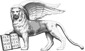 Lion of Saint Mark - The winged lion of St Mark. Inscription: PAX TIBI MARCE EVANGELISTA MEVS