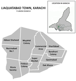 Union councils of Liaquatabad Town