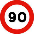Limite velocidad 90 autovia.png