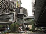 Linkou Station2.jpg
