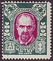 Lithuania-1922-Galvanauskas.jpg