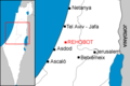 Localització de Rehobot.png