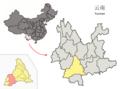 Location of Lancang within Yunnan (China).png