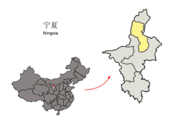 The territory of Yinchuan prefecture-level city (yellow) within نینگ‌شیا