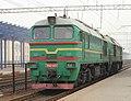 Locomotive 2M62-1145 2013 G1.jpg