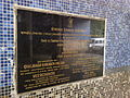 Lonavla railway station - Dedication plaque.jpg