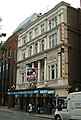 London Duke of Yorks Theatre 2007.jpg