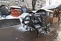 Lypky, Kiev, Ukraine - panoramio (45).jpg