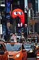 M^m Broadway - panoramio.jpg