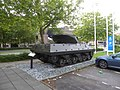 M10 Tank Destroyer at Fyns Militærhistoriske Museum 03.jpg
