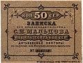 MALTCOV 50K 1744р 2.jpg