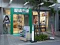 MEGANE ICHIBA URBAN TERRACE CHAYAMACHI STORE.jpg