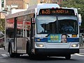 MTA NYC Bus Bx16 bus turning onto 206th St.jpg