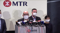 MTR press conference 20200303.png