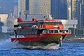 MV Horta. Boeing Jetfoil.Hong Kong. (16153601452).jpg