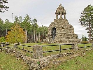Memorial Ossuary, Mačkov kamen