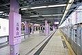 Ma On Shan Station 2020 02 part1.jpg