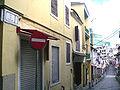 Macau Rua da Felicidade Mo707 1a.jpg