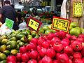 Mahane Yehuda Market (5100792581).jpg