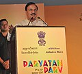 "Mahesh Sharma addressing at the inauguration of the ""Paryatan Parv"", organised by the Ministry of Tourism across the country, at Humayun's Tomb, in New Delhi.jpg"