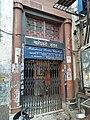 Maheshwari Balika Vidyalaya Entrance - Maheshwari Bhavan - 4 Sovaram Basak Street - Kolkata 20171105131952.jpg
