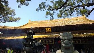 Puji Temple - Yuantong Hall.