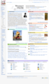 Main Page of Vietnamese Wikipedia on 2016 Tet Holiday.png