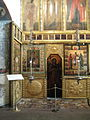 Main iconostasis of Annunciation Cathedral in Moscow 02 by shakko.jpg