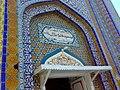 Makhdoom Shahb, Pakistan - panoramio (3).jpg