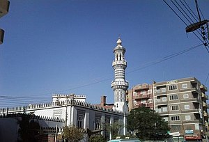 Mallawi - Image: Mallawi