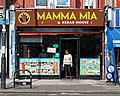 Mamma Mia Kebab House, Philip Lane, Tottenham, London, England 2.jpg
